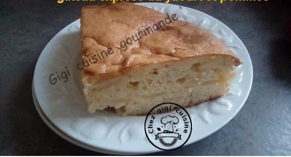 Recette Gâteau express au yaourt et pommes